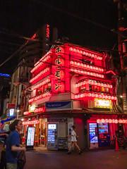 Osaka's red (peaceblaster9) Tags: restaurant lantern red street city urban night ホルモン レストラン 居酒屋 提灯 赤 街中 ストリート 照明 町 夜 osaka 大阪 カラー color