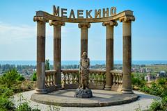 Melekino. (denkuznets81) Tags: statue colonnade melekino azov sea mariupol resort architecture море мелекино мариуполь статуя арка азовскоеморе курорт