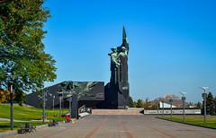 Donetsk (denkuznets81) Tags: donetsk donbass city cityscape architecture донецк донбасс город архитектура park парк