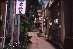 (✞bens▲n) Tags: minolta cle provia 100f rokkor 40mm f2 film analogue slide landscape nagano nozawa onsen town shrine houses