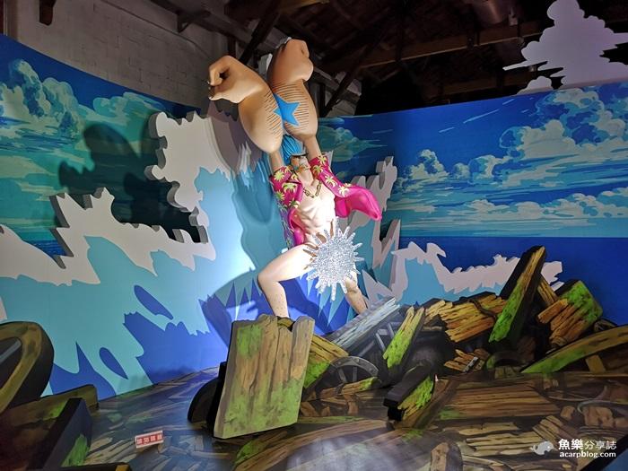 【2019】航海王ONE PIECE動畫20週年紀念特展│台北海賊王特展in松菸 @魚樂分享誌