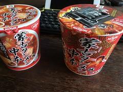 Mouko Tanmen Nakamoto #1 (Fuyuhiko) Tags: tanmen nakamoto 1 蒙古タンメン 中本 東京 tokyo
