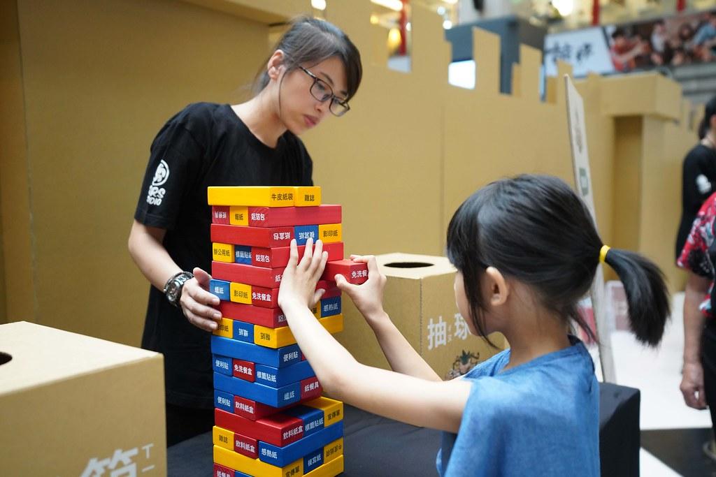 「紙箱戰紀-叢林迷宮」規劃闖關遊戲第三關疊疊樂,讓民眾透過遊戲參與,分辨「可回收紙類」、「不可回收紙類」及「紙容器」的差異