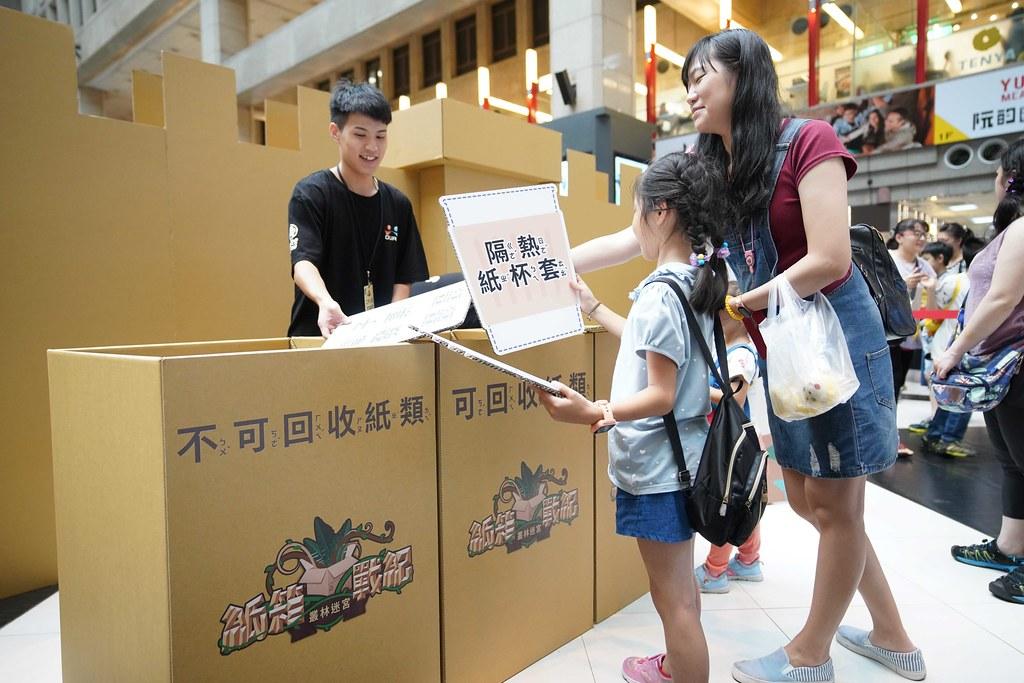 「紙箱戰紀-叢林迷宮」規劃闖關遊戲第二關辨別投放,讓民眾透過遊戲參與,分辨「可回收紙類」、「不可回收紙類」及「紙容器」的差異