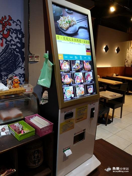 【台北中山】丼賞和食 焼き物vs刺身丼 丼專門店|長春店|味噌湯無限享用 @魚樂分享誌