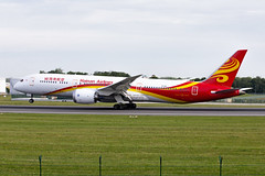 B-1140, Boeing 787-9 Dreamliner of Hainan Airlines. (David James Clelford Photography) Tags: b1140 boeing7879dreamliner hainanairlines boeing787 boeing bru ebbr brusselsnationalairport zaventem aircraft airplane airliner airport aeroplane jet jetliner aviation civilaviation