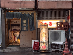 Japan - Tokyo (SergioQ79 - Osanpo Photographer -) Tags: happyplanet asiafavorites street japan tokyo pub d7200 nikon urban osanpo