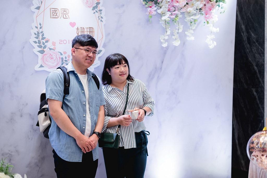 國恩&姍珊、婚禮_239