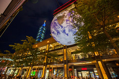 IMG_6680 (鹽味九K) Tags: earth taipei101 蓋亞 gaia 漂浮地球 nasa formosa