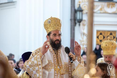 Літургія-князя-Володимира-43