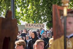 Літургія-князя-Володимира-32