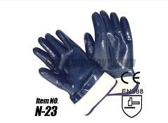 Safety Cuff Nitrile Gloves | Gmglove.com (gmglove) Tags: safety cuff nitrile gloves