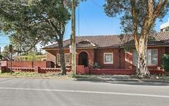 130 O'Riordan Street, Mascot NSW