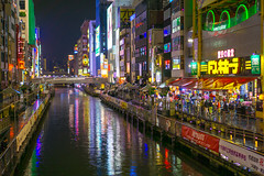 Osaka (Eddie48031) Tags: sony alpha 6000 japan osaka 35mm f18