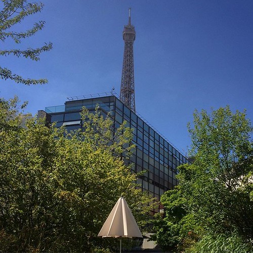 #jourdefermeture @quaibranly #paris #tw