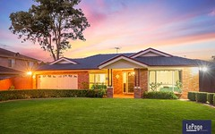 34 Brushwood Dr, Rouse Hill NSW