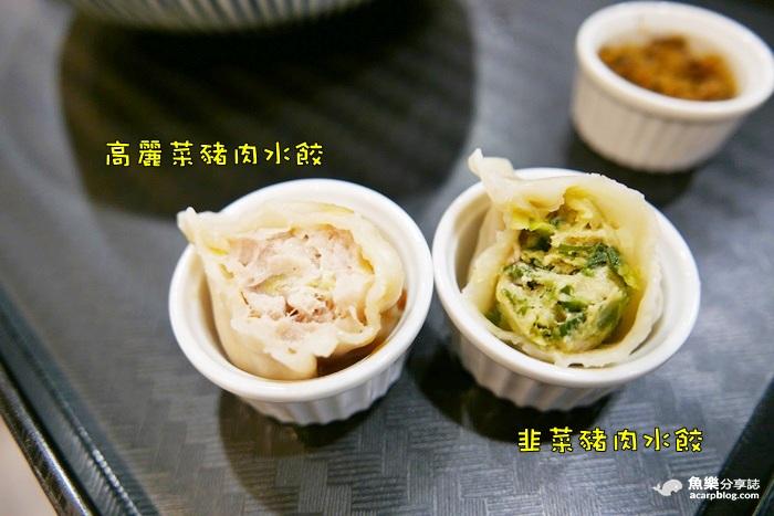 【台北中山】台灣郎正宗牛肉麵|超特別的油潑牛肉麵 @魚樂分享誌