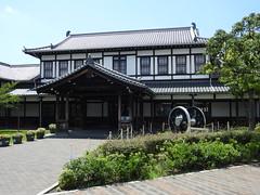 Former Nijo station building (Joel Abroad) Tags: kyoto railway museum railroad nijo station building