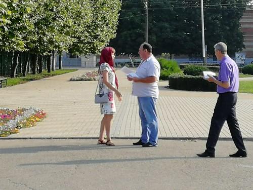 Крещение Руси 3
