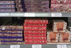Challenge Friday, week 30, theme abstract (1) - Waitrose chocolate packaging (karenblakeman) Tags: challengefriday cf19 abstract packaging design chocolate waitrose 2019 july uk