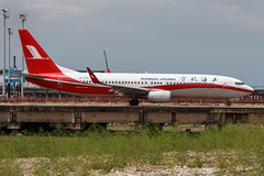 SHANGHAI AIRLINES B737-800(WL) B-1720 001 (A.S. Kevin N.V.M.M. Chung) Tags: aviation aircraft aeroplane airport airlines plane spotting mfm macauinternationalairport boeing taxiway taxiing b737 b737800wl shanghaiairlines