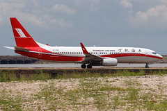 SHANGHAI AIRLINES B737-800(WL) B-1720 003 (A.S. Kevin N.V.M.M. Chung) Tags: aviation aircraft aeroplane airport airlines plane spotting mfm macauinternationalairport boeing taxiway taxiing b737 b737800wl shanghaiairlines
