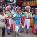 Bai Ethnic Minority