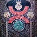 Curtain commissioned by the Ottoman Dultan Mahamud II (r. 1808-1839) to decorate the Mosque of the Profet in Medina as a symbol of his piety and power