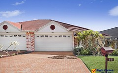 3B Collins Way, Flinders NSW