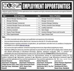 NLC Latest Jobs 2019 Advertisement www.nlc.com.pk Application Form (mj00712) Tags: jobs career careeropportunities careeropportunity filectory jobposting jobspostings jobpostings jobupdates jobsearch jobseeking jobopenings job careers nlc express news