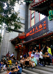 IMG_9054 (bvohra) Tags: beijing peking china mutianyu jingshanpark tiananmensquare forbiddencity greatwallofchina mutianyugreatwall beijingsubway beijingmainstation