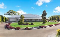 227B Annangrove Road, Annangrove NSW