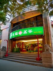 P1110726 (bvohra) Tags: beijing peking china mutianyu jingshanpark tiananmensquare forbiddencity greatwallofchina mutianyugreatwall beijingsubway beijingmainstation