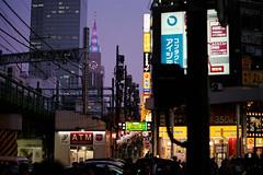 Pic0051 (exposurecontemplation.wordpress.com) Tags: shinjuku tokyo japan ntt film nikon em fuji superia 400 75150mm 35 seriese
