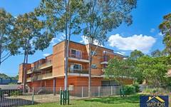 12-16 Toongabbie Road, Toongabbie NSW