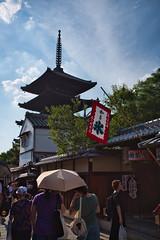 20190731x100f_4464 (Gansan00) Tags: x100f kyoto shiga 京都 滋賀 ブラリ旅 7月 summer fujifilm