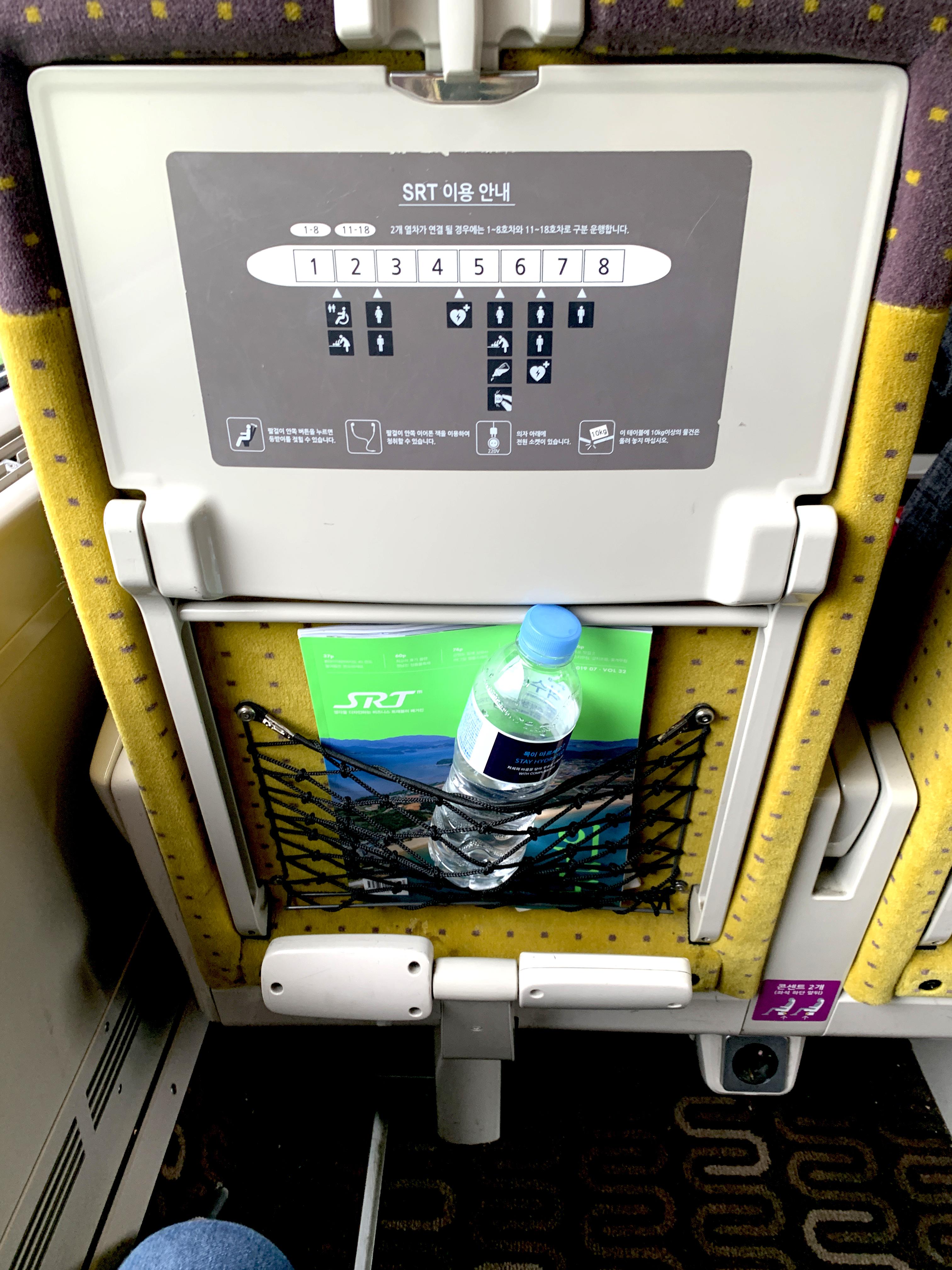 慶州∥韓國慶州(경주)新慶州(Singyeongju Station;신경주)搭乘SRT至大邱快速又方便、搭ITX新村號往釜山 29 48443812282 098912745c o