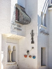 Кальянная (galina_kayumova) Tags: африка тунис сусс портэлькантауи архитектура