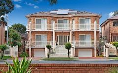 269 Waterloo Road, Greenacre NSW