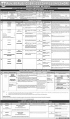 PPSC New Jobs Today Advertisement No 26 2019 Apply Online (mj00712) Tags: jobs career careeropportunities careeropportunity filectory jobposting jobspostings jobpostings jobupdates jobsearch jobseeking jobopenings job careers ppsc jang news