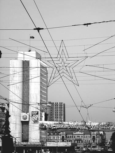 Владивосток. Арина Эртман.2007 (9) ©  arina.ertman