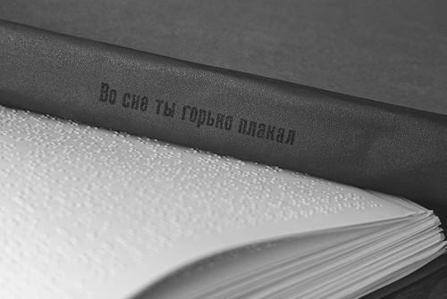 Владивосток. Арина Эртман.2007 (52) ©  arina.ertman