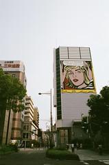 日本大阪街頭 (紅色小草) Tags: 28mmf20 50mmf14 nikonf3hp fujifilm400