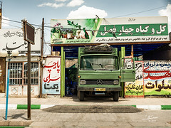 Truck (Saurí) Tags: truck camion lanscape urban sauri persia kerman iran