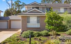 7/14 Lomandra Terrace, Hamlyn Terrace NSW