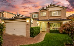 43 Mailey Circuit, Rouse Hill NSW
