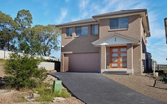 36 Brunton Place, St Helens Park NSW