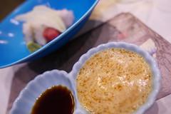 泡醤油 (HAMACHI!) Tags: kyoto 2019 summer gion japan food foodporn foodie foodmacro japanesefood japaneserestaurant mizuoka みずおか 祇園みずおか kyotocuisine
