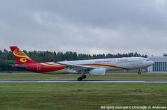 B-5950 (8) (Christoffer Andersen) Tags: hainanair airbus a330 a330300 osl osloairportgardermoen gardermoen passengerplane airplane aircraft planespotting