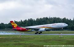 B-5950 (7) (Christoffer Andersen) Tags: hainanair airbus a330 a330300 osl osloairportgardermoen gardermoen passengerplane airplane aircraft planespotting